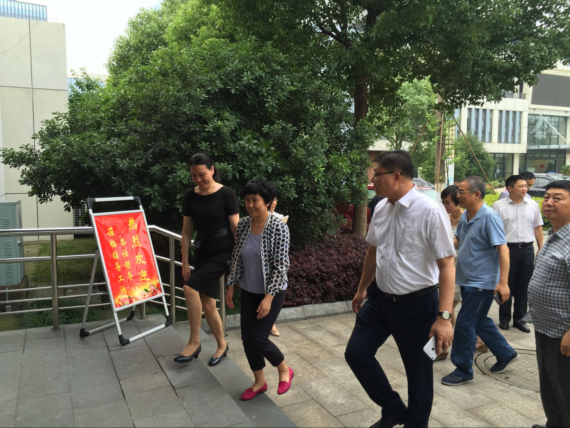 6.21孝义市政府副市长赵晓琴一行来我院考察图片